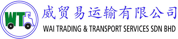 Wai Trading & Transport Services Sdn Bhd